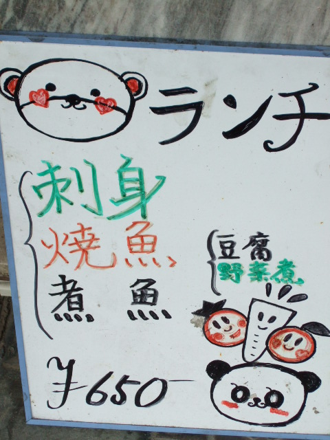 tomizawa3.jpg