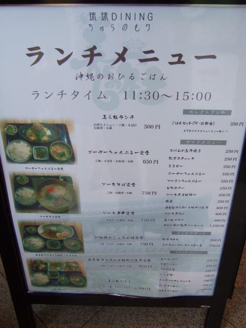 tyuramori1.jpg