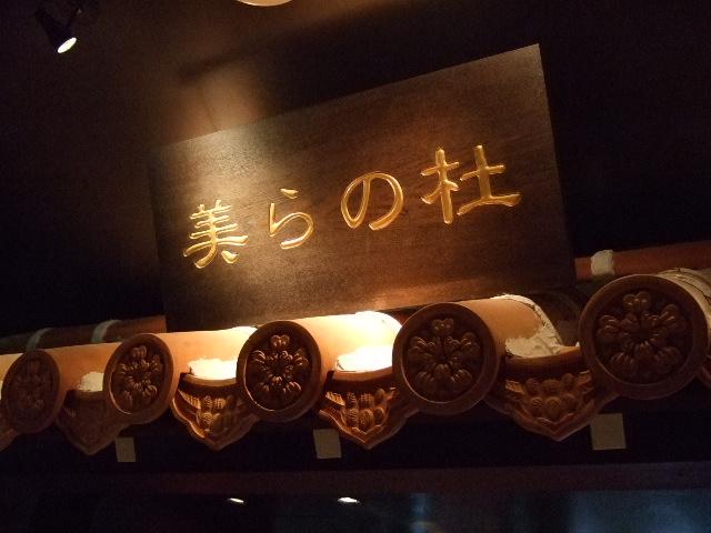 tyuramori2.jpg