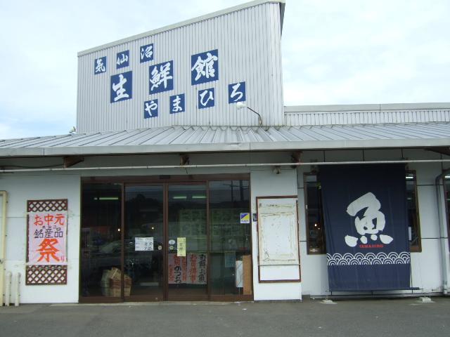 yamahiro1.jpg