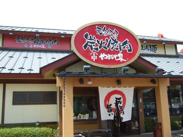 yamanaka3.jpg