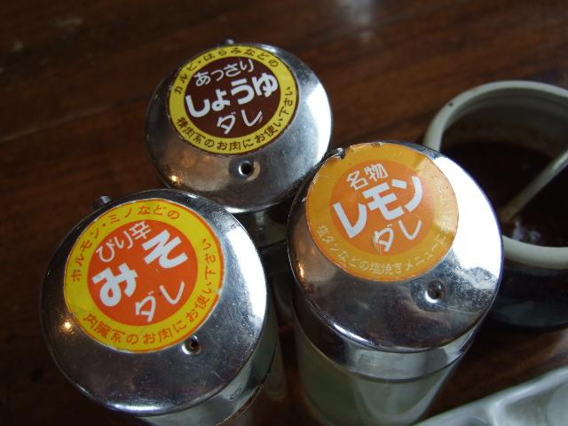yamanaka4.jpg