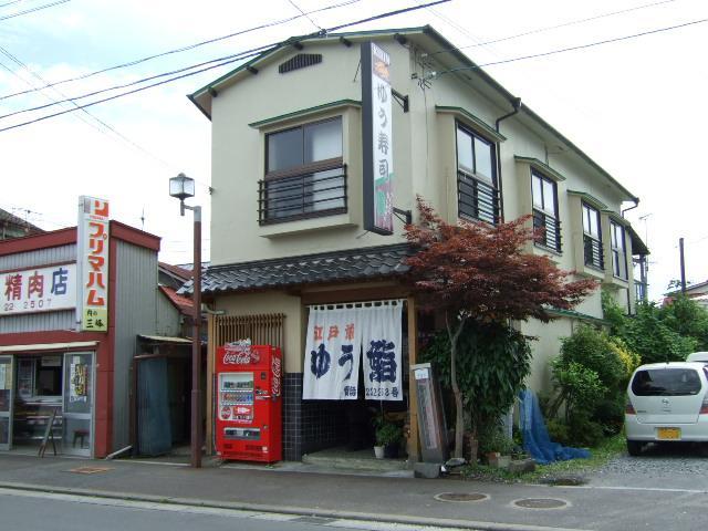 yususi1.jpg
