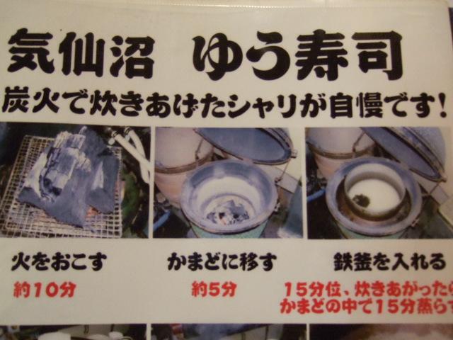 yususi2.jpg