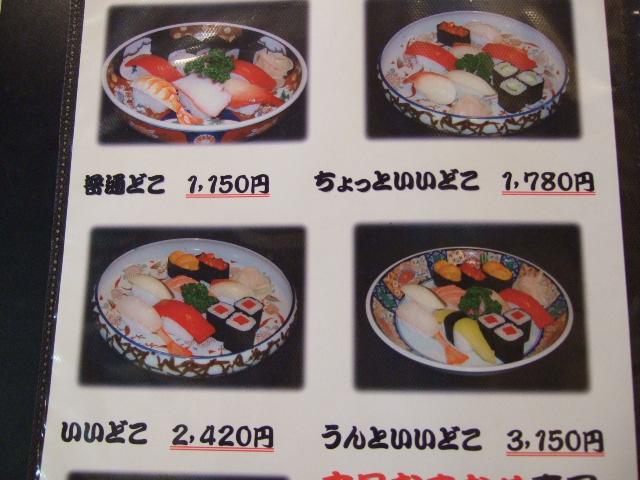 yususi3.jpg