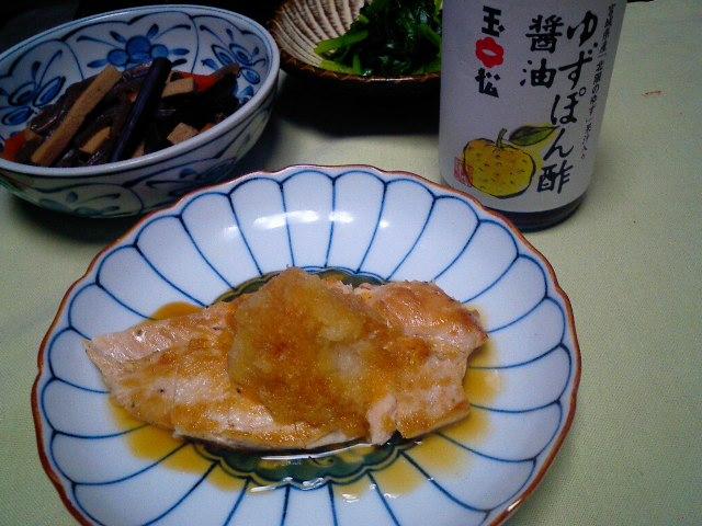 yuzupon2.jpg