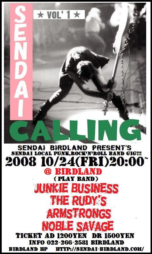 2008 10 24 gig