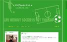 soccer-life