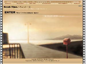 index_tab_tmp02b