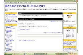3colum_wbooker1_a