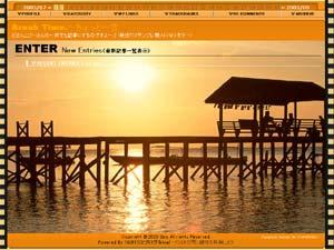 index_tab03_orange