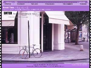index_tab03_purple