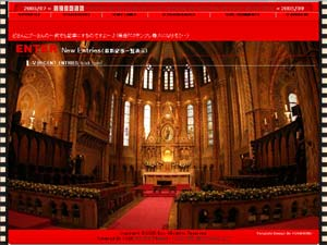 index_tab03_red