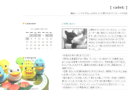 blog_note2c