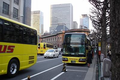 s-hatobasuujyaujay