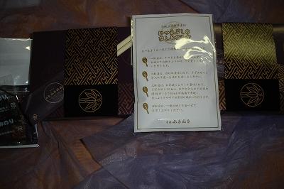 s-oishiihitsumabiushi.jpg