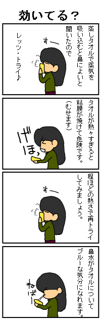 20071107120926.png