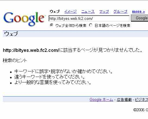 20061127-1.jpg