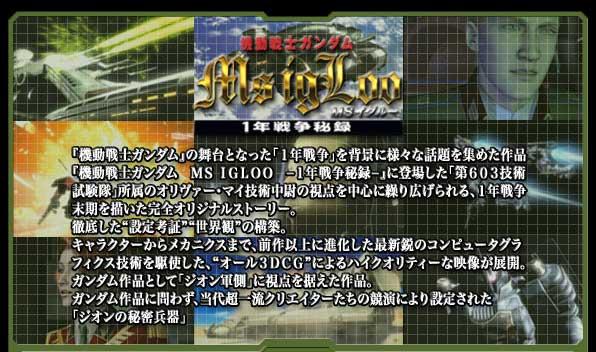 200702009-2.jpg