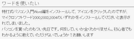 20070210-11.jpg