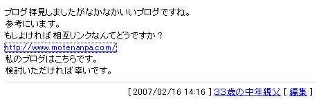 20070216-9.jpg