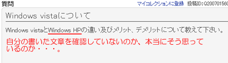 20070327-03.png