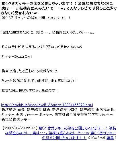 20070523-1.jpg