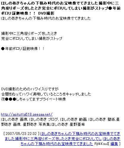 20070523-3.jpg