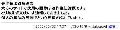 20070603-1-1.jpg