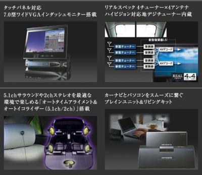 vh9000-2.jpg
