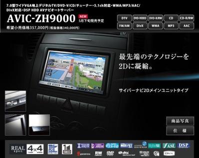 zh9000_1.jpg