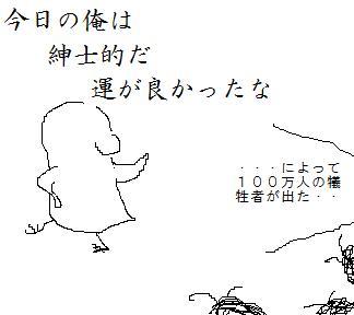 → にげる