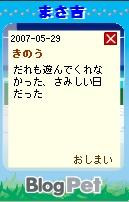 Ci070529215723.jpg