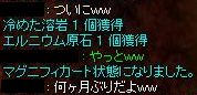 black140.jpg