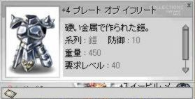 black24.jpg