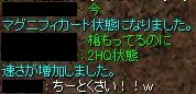 black64.jpg
