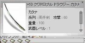 black95.jpg