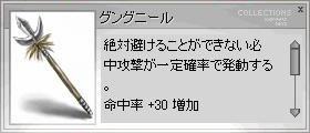 black96.jpg