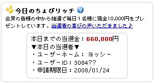 chobi66.jpg