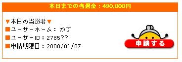 kyoutyobi.jpg
