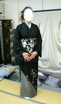 kimono.1.29.c.jpg