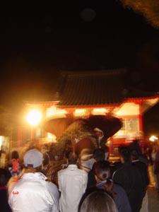 yagorou.c.jpg