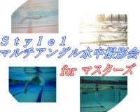 satuei-top01.jpg
