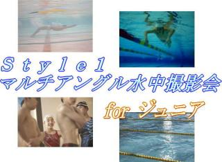 satuei-top02.jpg