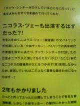 20060407_2.jpg