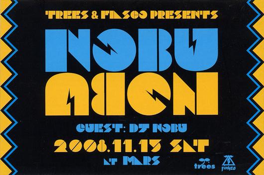 20081107-nobu1-thumb-530x352.jpg