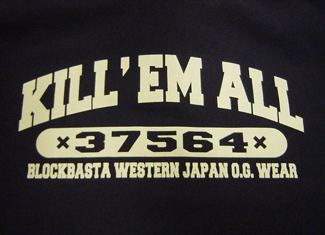 kill.jpg