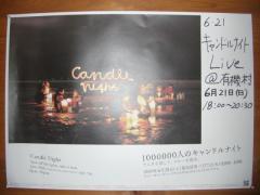 CIMG3425.jpg