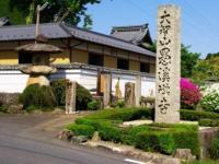 愚渓寺全景2
