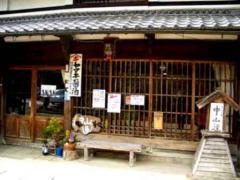 醒ヶ井宿醤油店